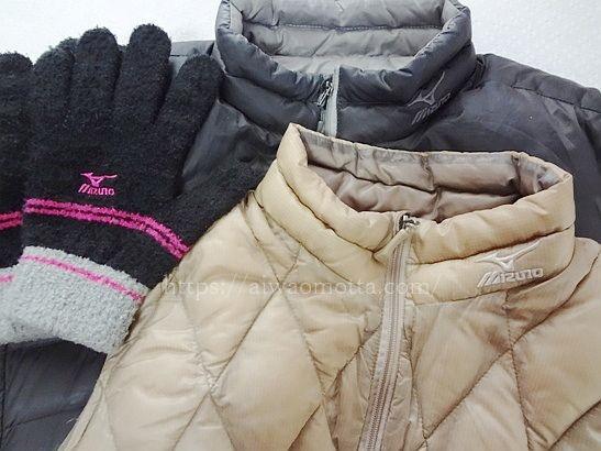 ミズノブレスサーモのダウンジャケット、ライトダウンベスト、手袋の画像