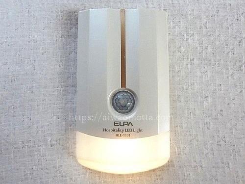 ELPA もてなしのあかり 電球色LED HLE-1101(PW)の明かりがついた画像