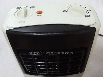 日立のトレポカのスイッチと電源ボタンの画像