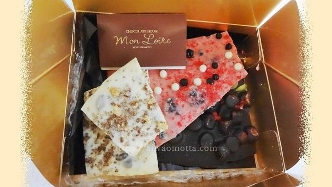 モンロワールのチョコレートの画像