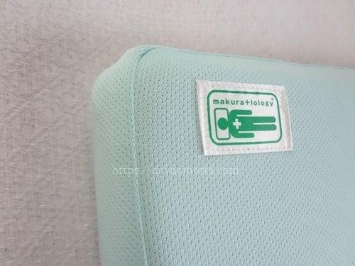 山田朱織枕研究所の整形外科枕の画像