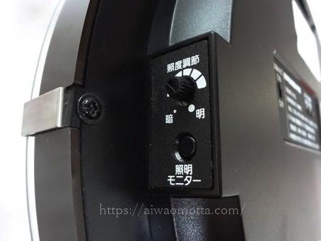リズム時計リリバライト壁掛け時計の裏側の画像