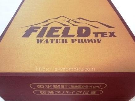 フィールドテックスの雪靴の箱の画像