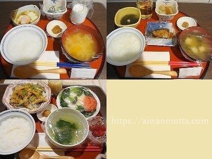 病院の食事の画像