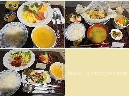 病院食の画像