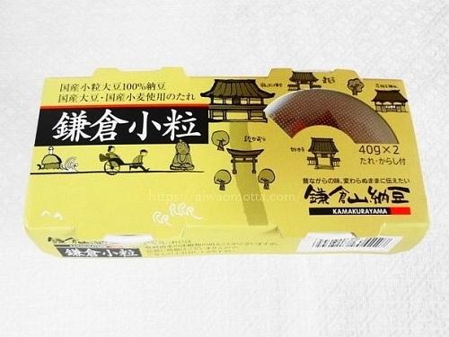 鎌倉山納豆の画像