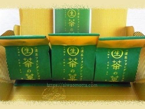 マールブランシュ生茶の菓お濃茶フォンダンショコラの包み紙の画像