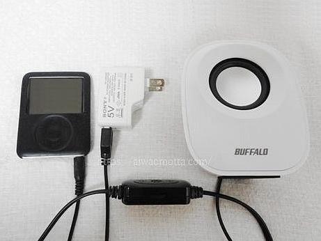 PCスピーカー バッファローBSSP29UWHの接続画像