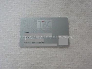 TBCの永久会員用メンバーズカードの画像