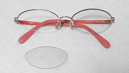 jins眼鏡のレンズが外れた画像