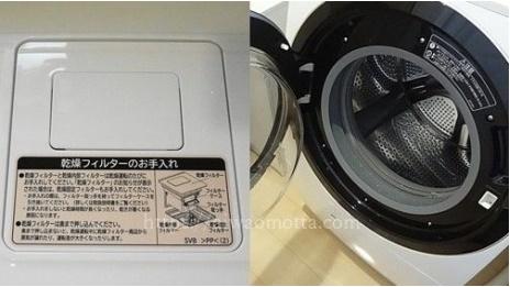 ドラム型洗濯乾燥機 日立BD-SV110Bの画像