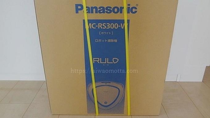 panasonic RULO(ルーロ) ホワイト MC-RS300-Wのダンボールの画像