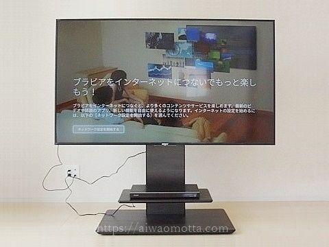ハヤミの大型液晶有機EL用テレビスタンドTIMEZ KF-970の画像