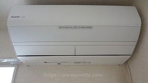 panasonicエアコンCS-X568C2の画像