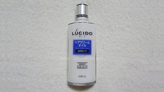 ルシードのヘアクリームオイルの画像