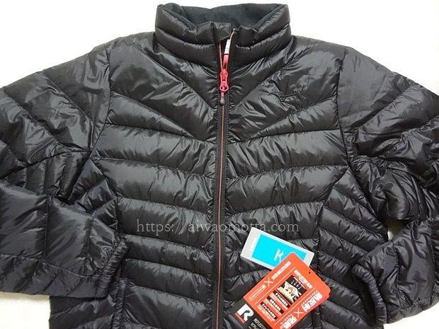 ミズノブレスサーモライトウエイトダウンジャケットの画像