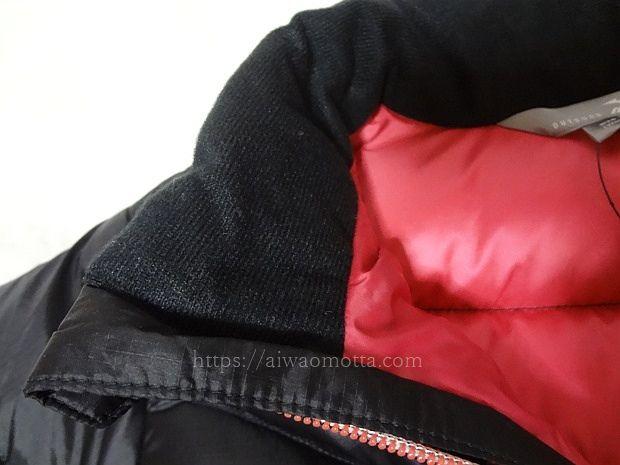 ミズノブレスサーモダウンジャケットの襟の画像