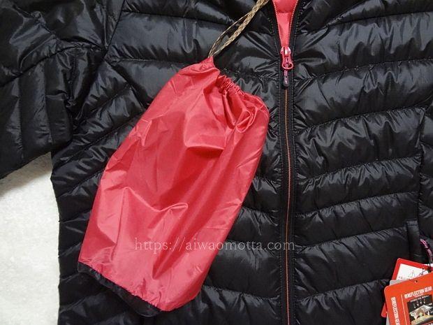 ミズノブレスサーモライトウエイトダウンジャケット携帯ポーチの画像