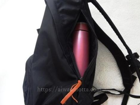 登山リュック、カリマーデイパックのサイドポケットの画像
