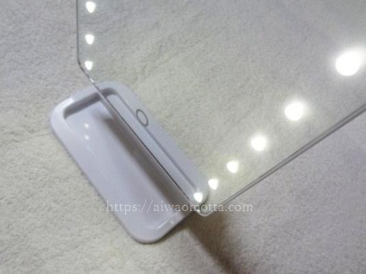ニトリのLEDミラー置き型タイプの画像