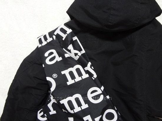 マリメッコのエコバッグ・スマートバッグのマリロゴ柄画像