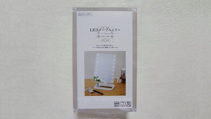 ニトリのLEDミラーの箱の画像
