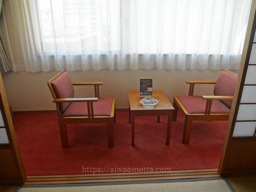 ホテルメルパルク広島・和室の画像