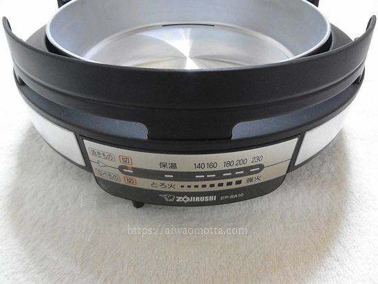 象印のグリル鍋あじまるの温度調節部分画像