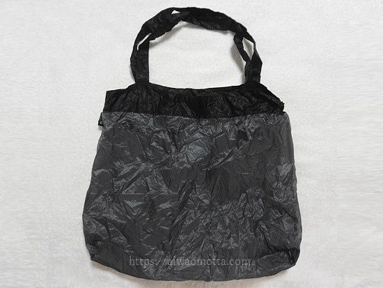 ウルトラシルショッピングバッグを広げた画像