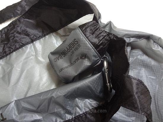 シートゥサミットのウルトラシルショッピングバッグの収納袋の画像