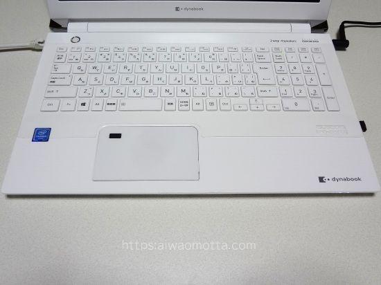 dynabook CZ25LWのキーボードカバーの画像
