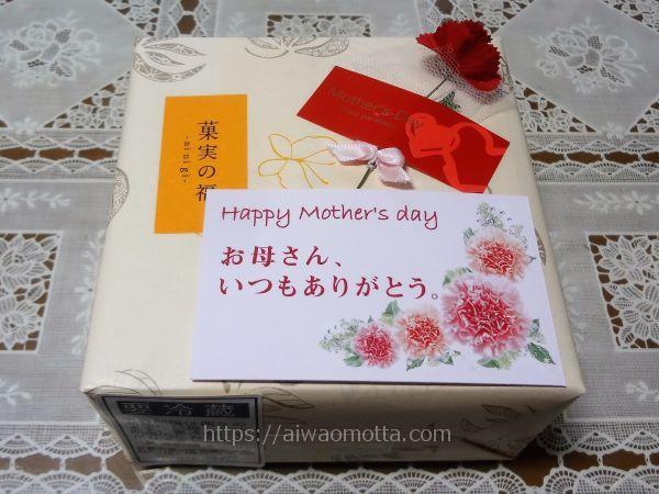 京都祇園 仁々木 母の日の包装の画像