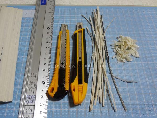 自炊本の裁断方法・使う材料と切った後の画像
